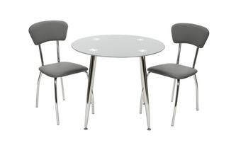 Bistro Table & Set of 2 Chairs Relish Grey