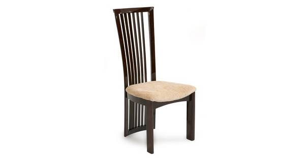 Strasbourg Salvadore Dining Chair